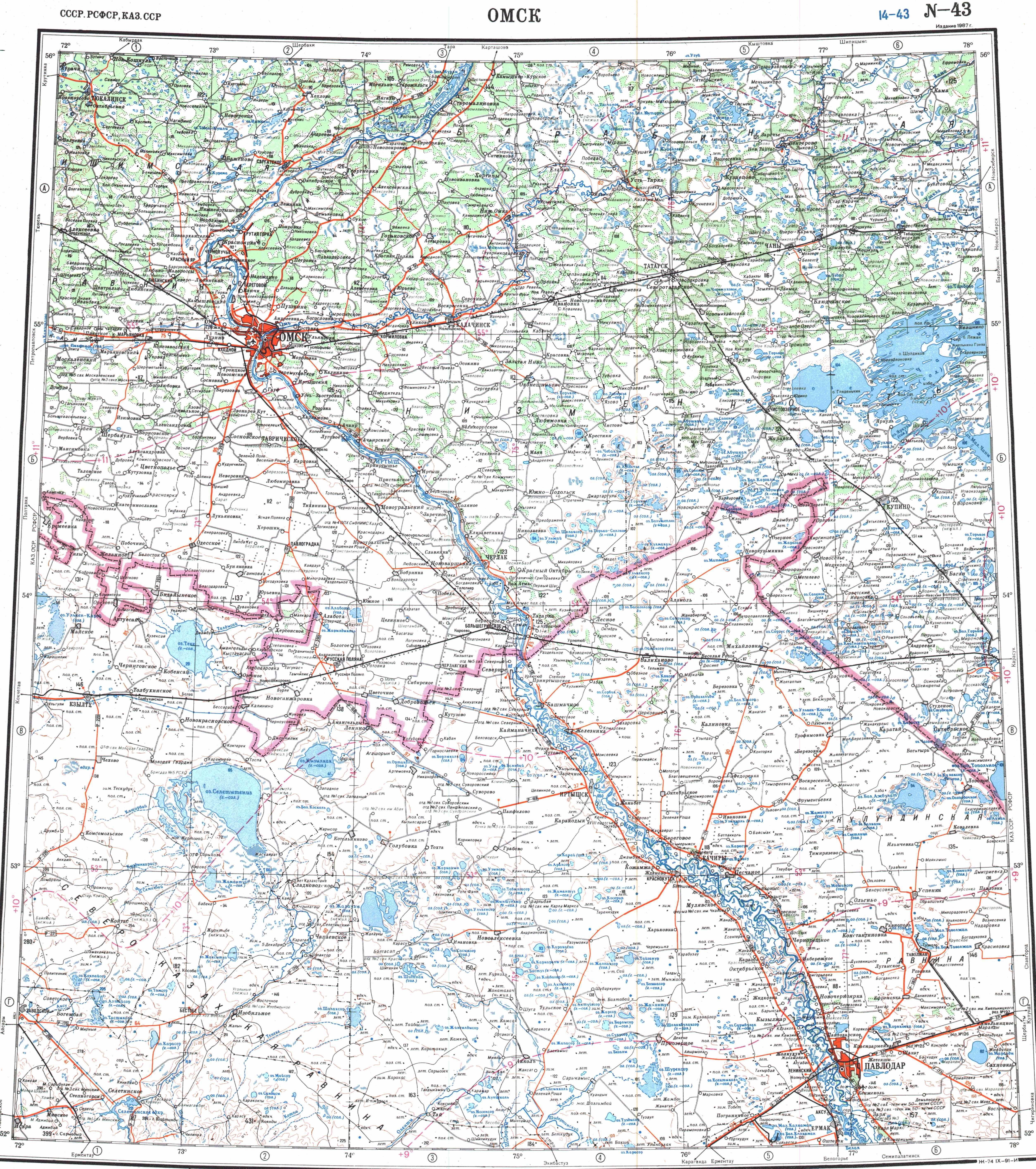 скачать карту омска
